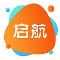 启航网校 V1.1.5 安卓版