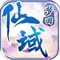 梦回仙域 V1.0.0 安卓版