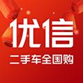 优信二手车手机版 V11.4.0 安卓版
