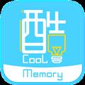 酷记忆 V1.1.1 最新PC版
