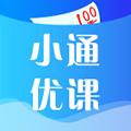 小通优课 V3.0.5 安卓版