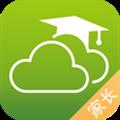 内蒙古和校园家长版电脑版 V4.7.6.1 官方PC版