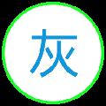 IOS旧版App下载软件 V1.0 绿色免费版