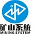 矿山ETHOS系统 V4.14 官方版