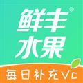 鲜丰水果 V3.06.220 安卓官方版