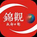 锦观新闻 V5.1.1 苹果版