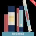 河南省中小学数字教材服务平台 V2.3 官方版