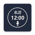语音报时闹钟 V10.2.6 最新PC版