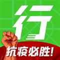 出行南宁 V2.4.5 安卓版