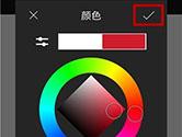 PicsArt怎么换背景颜色 背景色替换方法