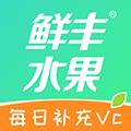 鲜丰水果 V3.2.7 苹果版