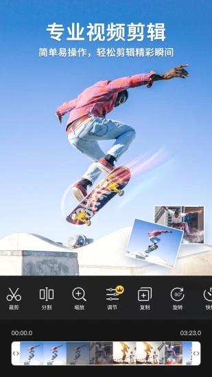乐秀视频编辑器 V8.9.22 官方安卓版截图5