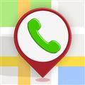 虚拟电话神器 V1.2.3 安卓版