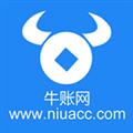 牛账网会计学习 V2.1.31 安卓版
