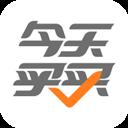 今天买买 V4.7.0 安卓版