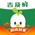 吉及鲜超市 V1.9.5 安卓版