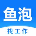 鱼泡网 V2.7.5 安卓最新版