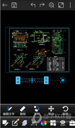 CAD看图王手机版下载