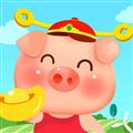 欢乐养猪场 V1.1.5 安卓版