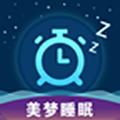 美梦睡眠 V3.3.7 安卓版
