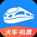 12306智行火车票手机版 V9.2.6 安卓官方版