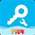 八门神器PC版 V3.7.5 最新免费版