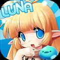 luna飞升版 V3.5.0 安卓版