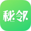 秘邻 V1.0.26 安卓版