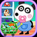 熊猫宝宝逛超市 V1.0.0 安卓版