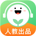 人教口语 V3.8.6 iPhone版