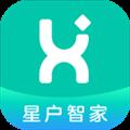 星户智家 V1.2.6 安卓版