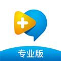 名医在线专业版 V1.2.8 安卓版