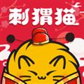 刺猬猫阅读APP V2.3.706 官方安卓版