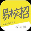 易校招 V2.1.04 安卓版