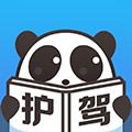 熊猫护驾 V1.0.8 安卓版