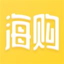 海购宝典 V1.0 安卓版