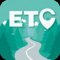 ETC车主之家 V1.8.2 安卓版