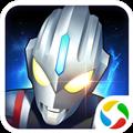奥特曼之格斗超人无限钻石版 V1.6.3 安卓版