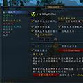 魔兽世界怀旧服一键驱散Decursive V2.7.6.7 中文最新版
