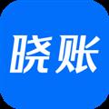 晓账 V1.0.4 安卓版