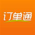 门店订单通 V1.9.1 安卓版