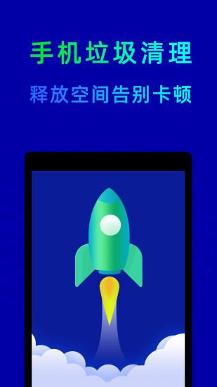 鲁大师手机版 V10.4.5 安卓版截图5