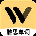 土豆雅思单词 V1.4.0 安卓版