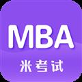 MBA考研英语 V6.236.0302 安卓版
