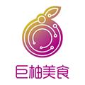 巨柚美食 V1.1.0 安卓版