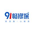 91畅修保 V1.5.3 安卓版