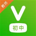 维词初中教师版 V2.1.0 安卓版