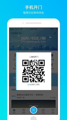 高锦社区 V3.0.2 安卓版截图4
