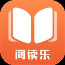 阅读乐 V1.0.0 安卓版