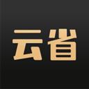 云省生活 V1.0.0 安卓版